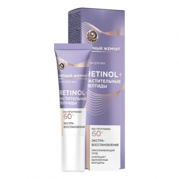 """Schwarze Perle - """"Retinol + Pflanzenpeptide"""" Augencreme, 60+, 20 ml"""