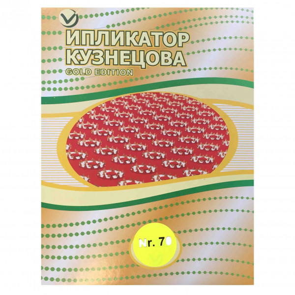 "Iplikator ""Kusnezov"", 70 Elemente"