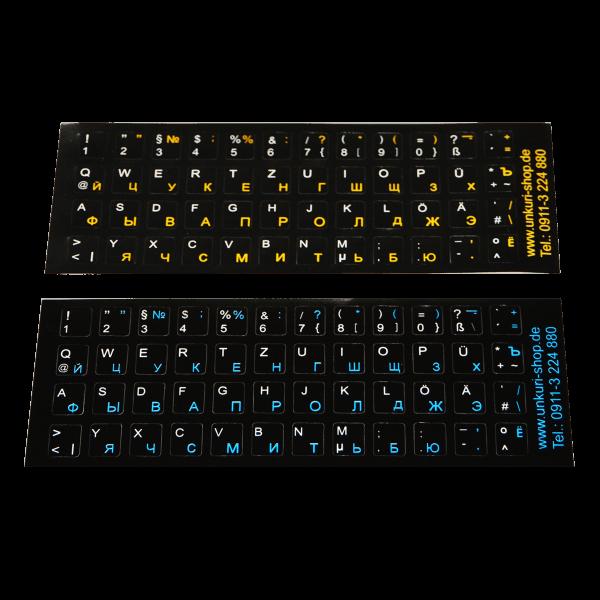 Tastaturaufkleber (DEU / RUS)