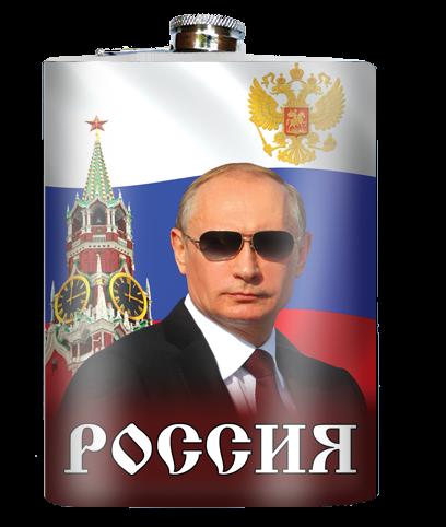 """Flachmann """"Russland"""", 540 ml"""