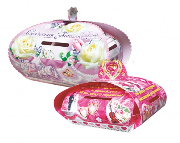 Hochzeitsspardose aus Karton