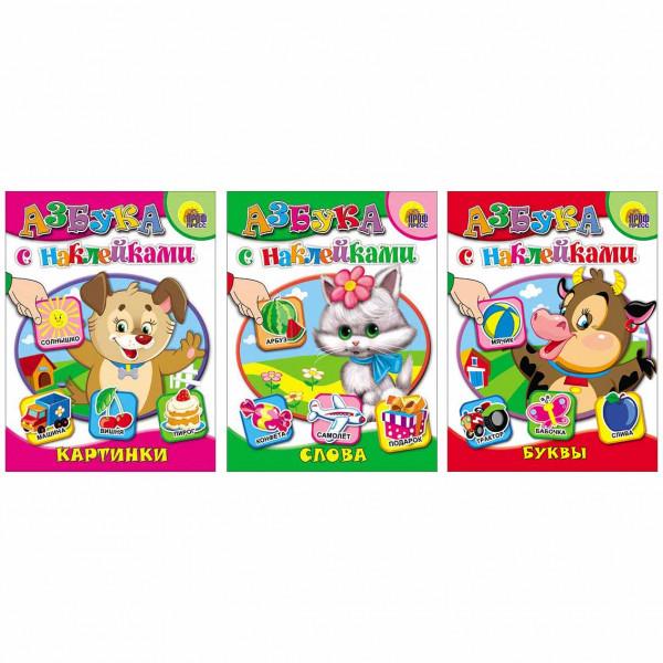 "Kinderbuch ""Азбука с наклейками"", A5 mit Sticker"