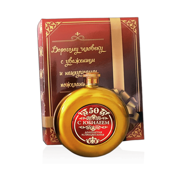 Flachmann, 150 ml, goldfarbig