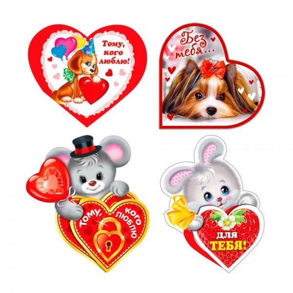 "Grußkarte ""Zum Valentinstag"", B6-mini"