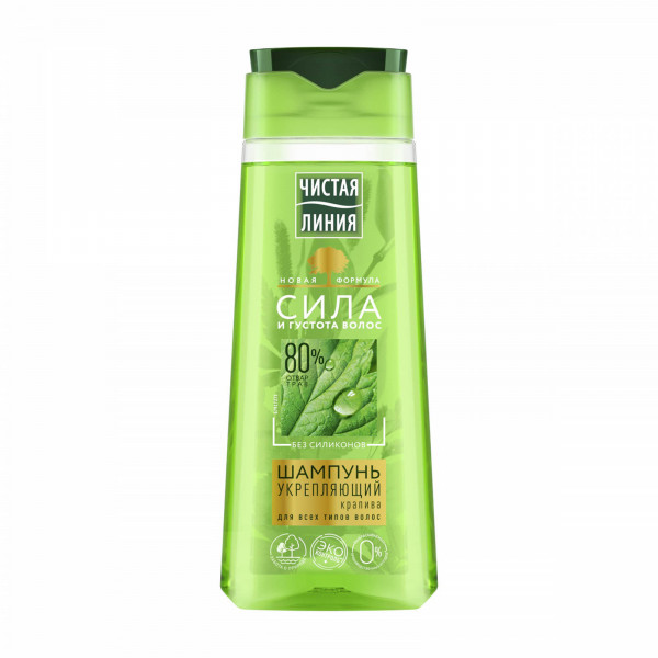 "Saubere Linie - Shampoo ""Stärkend"", 250 ml"