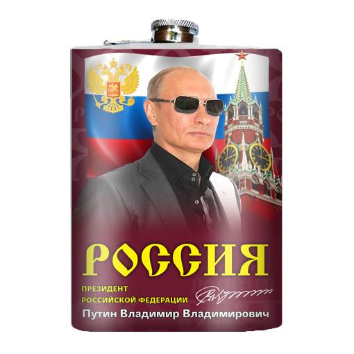 """Flachmann, 270 ml """"Putin"""""""