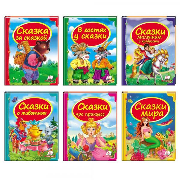 "Kinderbuch ""Sundutschok skasok"""