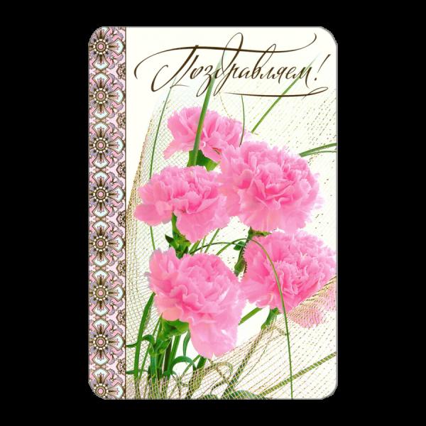 """Grußkarte """"Glückwünsche"""", Format A5"""