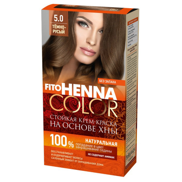 """""""Fito Cosmetic"""" - Fito Henna Color, 5.0 Dunkelblond"""