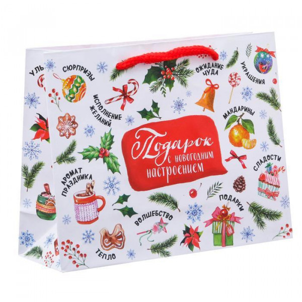 """Geschenktasche, M, 31x22cm, """"Geschenk mit Neujahrsstimmung"""""""