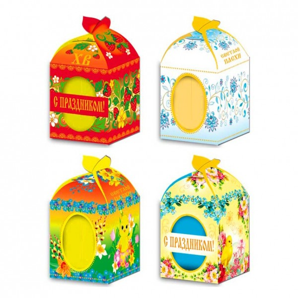 """Geschenkbox """"Mini"""" für Osterei oder Bonbons"""
