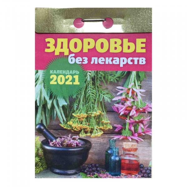 "Abreißkalender 2021 ""Sdorovje bes lekarstv"""