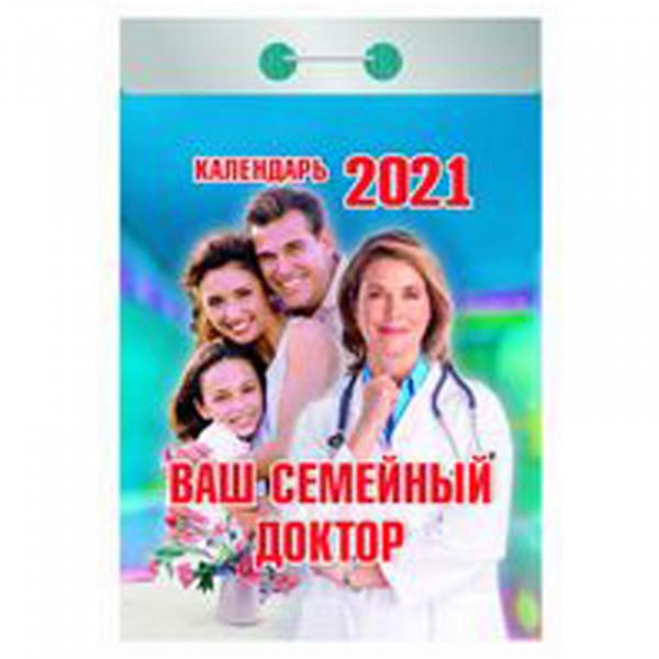 "Abreißkalender 2021 ""Vasch semejnyj doktor"""