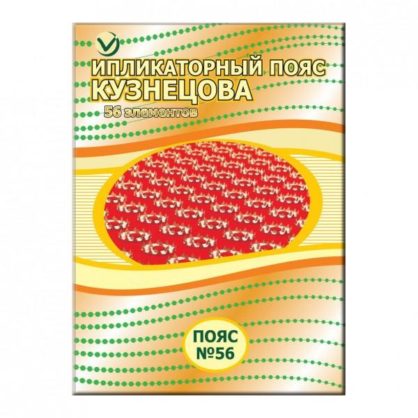 """Akupressurgürtel """"Kusnezov"""" N56, runde Nagelrosetten"""